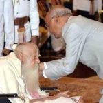 Padma Shri Awardee Saint Narayan Das Maharaj Passes Away