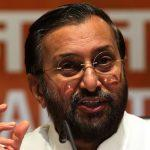 HRD Ministery Launched Institution's Innovation Council