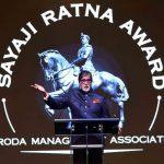 Amitabh Bachchan Receives Sayaji Ratna Award
