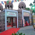 """""""Aadi Mahotsav"""" Organized By Tribal Affairs Ministry in Delhi"""