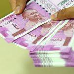 Govt To Infuse INR 42,000 Crore In PSU Banks By March