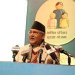 Nepal Launches Social Security Scheme