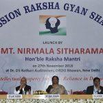 Raksha Mantri Launches 'Mission Raksha Gyan Shakti'