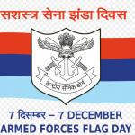 Armed Forces Flag Day: 07 December