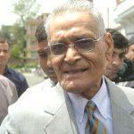 Former Prime Minister of Nepal Tulsi Giri Passes Away
