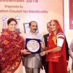 Textiles Minister Gives Away Handicrafts Export Awards