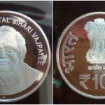 PM Releases Commemorative Rs 100 Coin In Honour Of Atal Bihari Vajpayee
