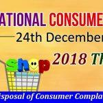 National Consumer Day: 24th December