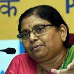 P.V. Bharathi Appointed MD and CEO of Corporation Bank