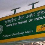 Government Infuses Rs 2159 Crore in United Bank of India