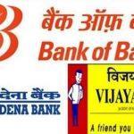 Cabinet Approves Merger of Vijaya Bank & Dena Bank With Bank of Baroda