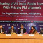 In A Historic Move, Private FM Channels Permitted to Carry All  India Radio News
