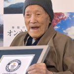World's Oldest Man Masazo Nonaka Passes Away At 113