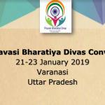 15th Pravasi Bhartiya Divas Begins At Varanasi