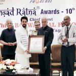 MP Anurag Thakur Honoured With Sansad Ratna Award