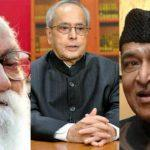 Bharat Ratna Awarded to Nanaji Deshmukh, Dr Bhupen Hazarika and Pranab Mukherjee in 2019