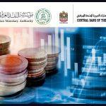 UAE, Saudi Central Banks Launch Common Digital Currency Called 'Aber'