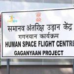 ISRO Sets Up Human Space Flight Centre for Gaganyaan Mission in Bengaluru
