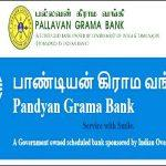 Two RRBs To Be Merged To Form Tamil Nadu Grama Bank