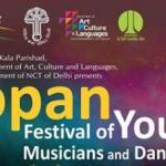 'Sopan 2019' Held At New Delhi