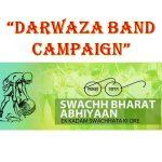 'Darwaza Band Part 2' Campaign Launched by Swatch Bharat Mission Grameen