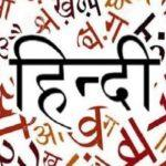 Hindi Included As 3rd Official Court Language in Abu Dhabi