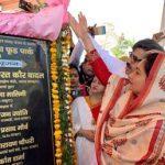 Union Minister Harsimrat Kaur Lays Foundation Stone of Mega Food Park in Mathura