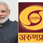 Current Affairs related to States 2019: States Current Affairs News_7630.1
