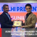 Sunil Chhetri Given First Ever Football Ratna Award