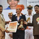Shiv Chhatrapati Awards Conferred On Uday Deshpande And Smriti Mandhana