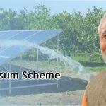 CCEA Approves KUSUM Scheme For Farmers' Welfare