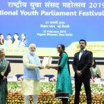 PM Narendra Modi Conferred The National Youth Parliament Festival 2019 Awards