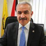 Mohammad Shtayyeh Named As Palestinian PM