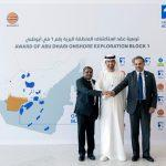 ADNOC Awards Onshore Block To Indian Consortium