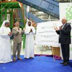 World's Largest e-waste Recycling Hub Opened At The Dubai Industrial Park