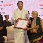 President's Certificate of Honour and Maharshi Badrayan Vyas Samman Awards Conferred