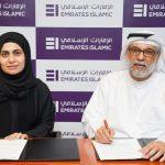 Emirates Islamic Becomes World's 1st Islamic Bank To Launch Banking Via WhatsApp