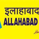 Government Raises Authorised Capital of Allahabad Bank To Rs 8,000 Crore