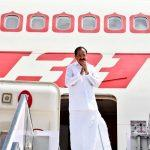 Vice President Embarks On 4-Day Official Visit To Vietnam