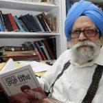 1st Chronicler Of Partition, Prof. Kirpal Singh Passes Away