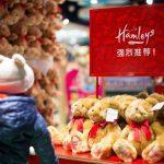 RIL Acquires British Toy Retailer Hamleys