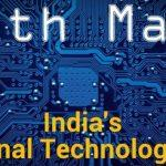 National Technology Day: 11th May
