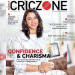 World's 1st Exclusive Women's Cricket Magazine 'Criczone' Released