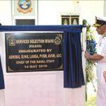 Indian Navy's 1st Full-Fledged SSB Opened At Kolkata