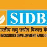 SIDBI Launched A Pilot Scheme For Fintech NBFCs