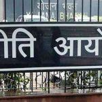 NITI Aayog Pushes For Rs7,500-crore Proposal For AI Platform