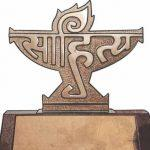 45 individuals to get Bal Sahitya Puraskar and Yuva Puraskar