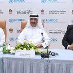 UAE launches UN-developed anti money laundering platform 'goAML'