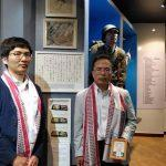 Japan gifts Manipur a peace museum