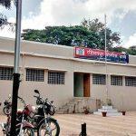 The Rahimatpur Police station in Satara tops SMART survey